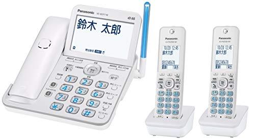 [해외]파 나 소닉 RURURU 디지털 무선 전화기 자기 두 된 스팸 전화 방지 기능 탑재 펄 화이트 VE-GD77DW-W / Panasonic RU, RU, DIGITAL Cordless Telephone With 2 Children With Anti-Nuisance Phone Protection Function Pearl White VE-GD77DW-W