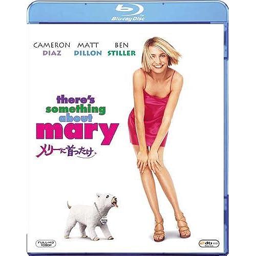 メリーに首ったけ 監督ボビー・ファレリー, ピーター・ファレリー