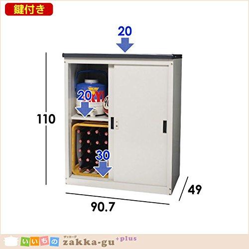スチール製 家庭用 ミニ物置 物置 幅90 高さ110 B00N8AQ94A 17380