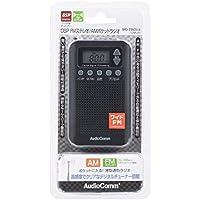 オーム電機 ラジオ AudioComm RAD-P350N-K [ブラック]