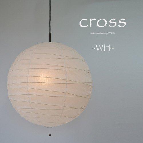 和風照明 和紙照明 彩光 2灯ペンダントライト PN-60 cross 電球別売<WH-白普通紙-> B00NJ1ESC8