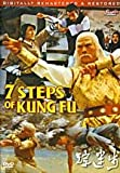 7 Steps of Kung Fu