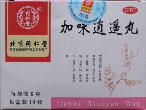 Jia Wei Xiao Yao Wan (HAPPY PILLS)