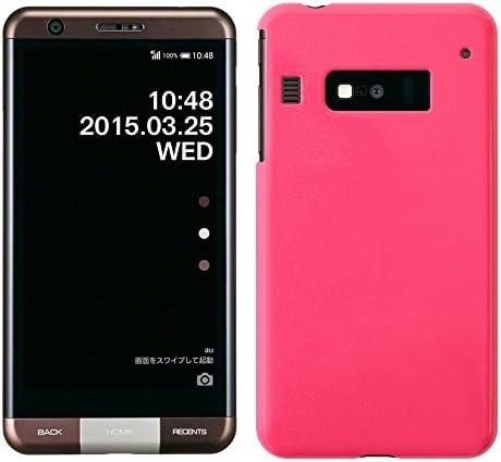 「Breeze-正規品」iPhone ・ スマホケース ポリカーボネイト [HotPink]au Qua phone QZ/UQ mobile DIGNO A おてがるスマホ01 兼用 キュア フォン QZ Qua phone(キュア フォン) QZ ディグノAケース カバー 液晶保護フィルム付 全機種対応 [QUAQZ]