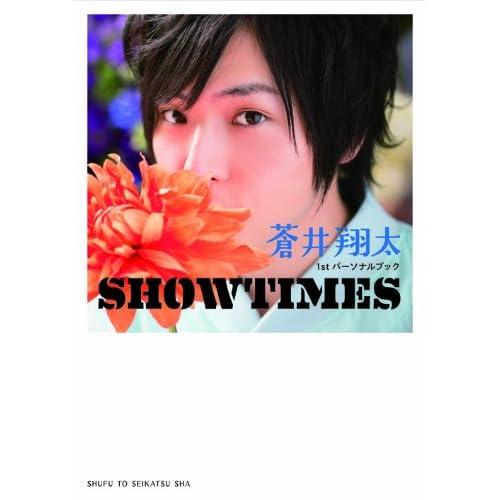 蒼井翔太 SHOWTIMES 表紙画像