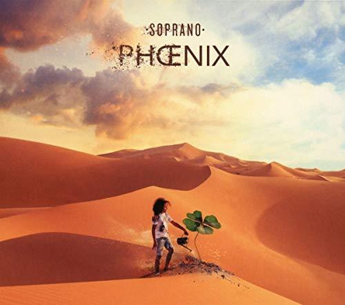 Phoenix (Store Home Phoenix The)