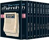 img - for Yad Avraham Mishnah Series: Seder Nashim - Personal Size slipcased 8 Volume Set book / textbook / text book