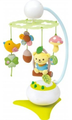 Merry Tara no fluffy forest series ''Baby toys was born in the forest'' (japan import) by Combination