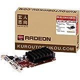玄人志向 AMD Radeon R5 230 搭載 グラフィックボード 1GB ロープロファイル対応モデル RD-R5-230-E1GB/HS
