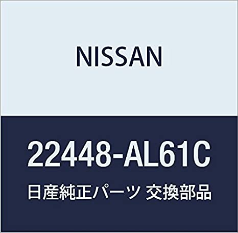 22448AL61C Genuine Nissan COIL ASSY-IGNITION 22448-AL61C