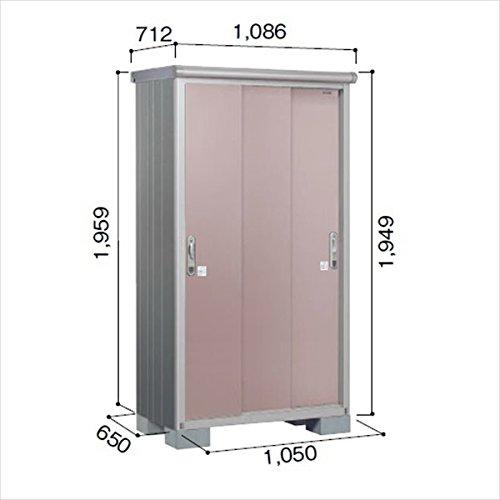 ヨドコウ ESE/エスモ ESE-1006A MR 小型物置  『屋外用収納庫 DIY向け ESD-1006Aのモデルチェンジ』 メタリックローズ B01JZLMTKS