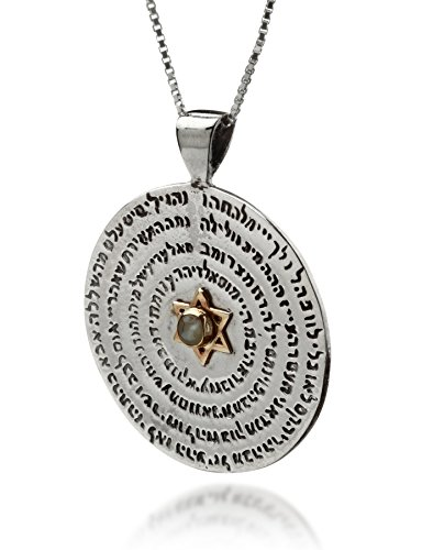 HaAri Kabbalah King Solomon Amulet Pendant Necklace Engraved with 72 Names of God to Draw Powerful Energy and Enhance Positive Changes in Life