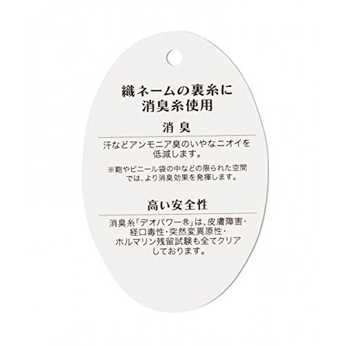 46851a6cc1d7 Amazon | 組曲 BAG(KUMIKYOKU BAG) 【組曲別注LIBERTY有り】ロンドネナイロン トートバッグ【ネイビー系/F】 |  レディースバッグ・財布