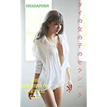 The sexiness of the Thai girl - CHADAPORN (Japanese Edition)