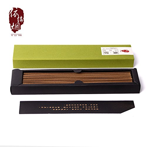 RXY Natural Wormwood Incense Aromatherapy Incense Stick Repel Mosquitoes and Fresh Air - Indoor Sedative Aiding Sleep Lying (Incense Storage Box)