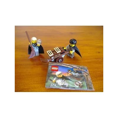 Lego Harry Potter Flying Lessons 4711: Toys & Games