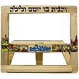 Olive Wood Hand Painted Table Top Shtender Book Holder by Greenfeld Judaica