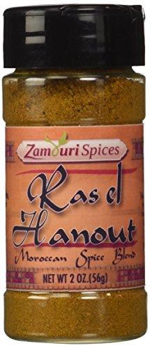 Ras El Hanout 2.0 Oz - Zamouri Spices
