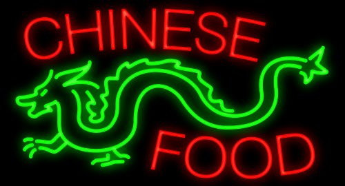 Chinese Food Dragon Neon Sign - Made In USA (Dragon Neon)
