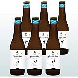 地ビール 月山 がっさん ピルスナー 330ml 6本詰 国産 クラフト ビール