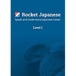 Learn Japanese with Rocket Japanese Level 1, the best Japanese course to learn, speak and understand Japanese fast. Over 120 hours of Japanese lessons for Mac, PC, Android, iOS