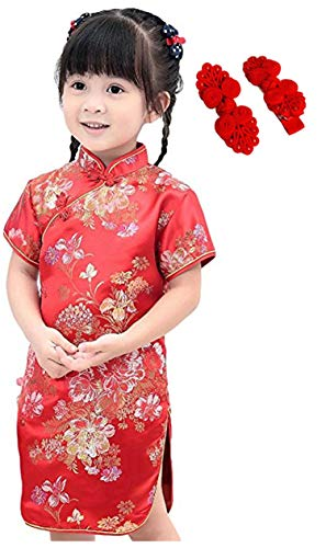 (CRB Fashion Little Girls Toddler Chinese New Years Asian Qipao Hair Clip Outfit Dress (Red, 9 to 10 Years)
