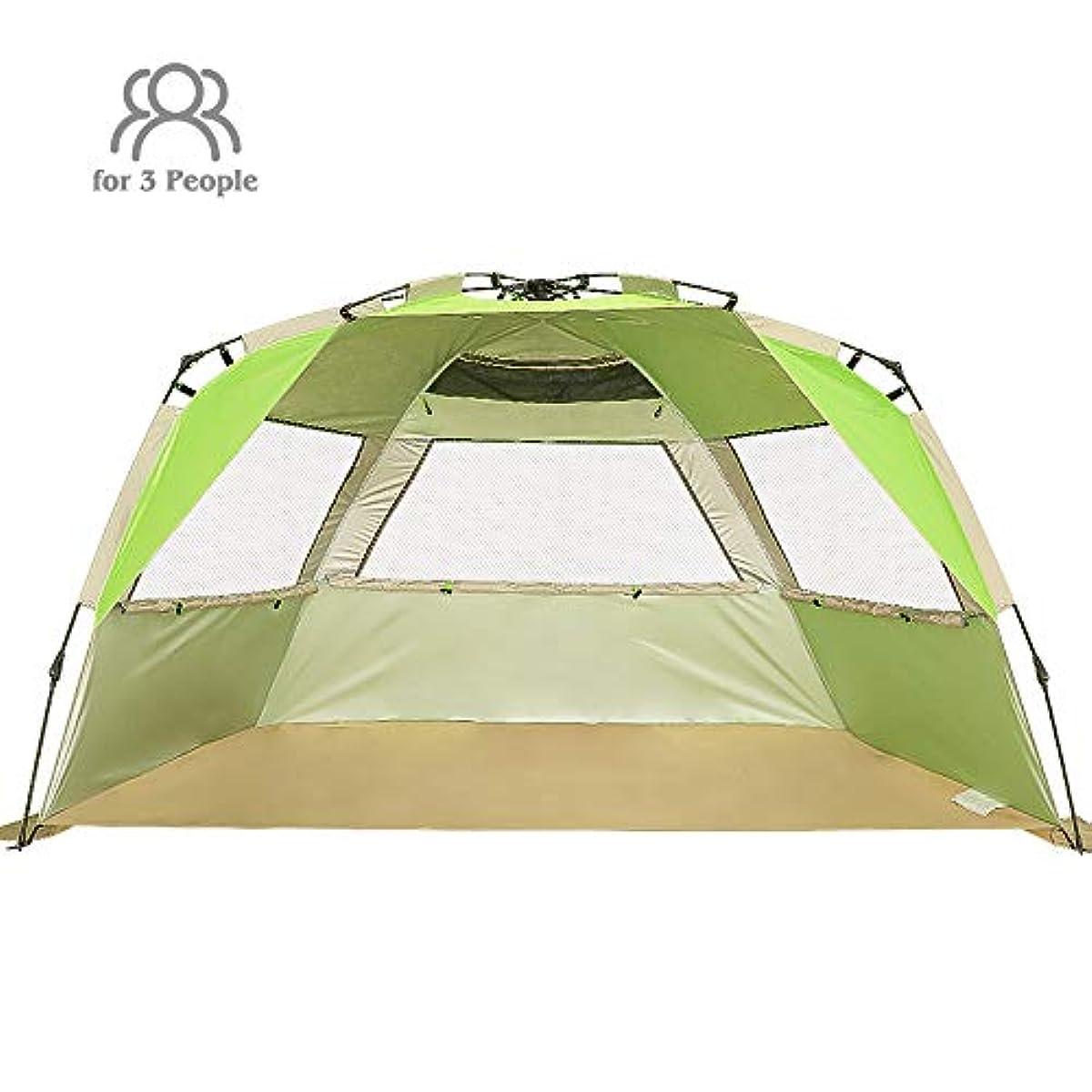 [해외] ZOMAKE 썬쉐이드 원터치 텐트 3~4인용 (3색상)