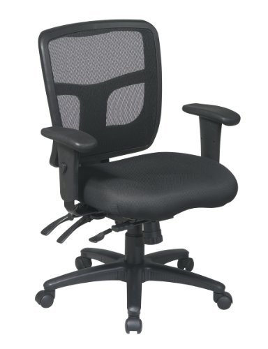 Mid Back Managers Chair with Seat Slider