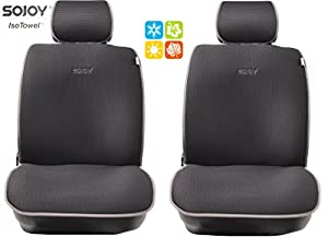 sojoy summer cooling four seasons car seat cushions for front two seats comes with 2. Black Bedroom Furniture Sets. Home Design Ideas