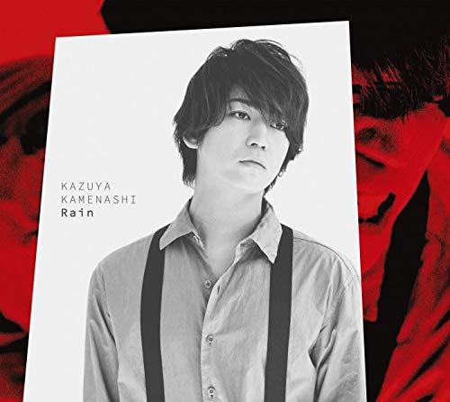 카메나시 카즈야 Rain (첫 한정반1) 싱글, CD+DVD,한정판,맥시