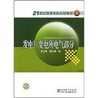 http://ec4.images-amazon.com/images/I/41UrobU5tAL._AA200_.jpg