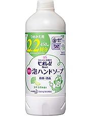 Biore Instant Foaming Hand Wash (Citrus Fragrance) Refill, 450ml