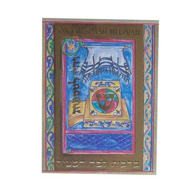 - Mazal Tov Bar Mitzvah Very Small Enclosure Cards and Envelopes - 12 Per Order