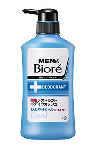 Kao Mens Biore Medicinal Deodorant Body Wash cool cool (440mL)