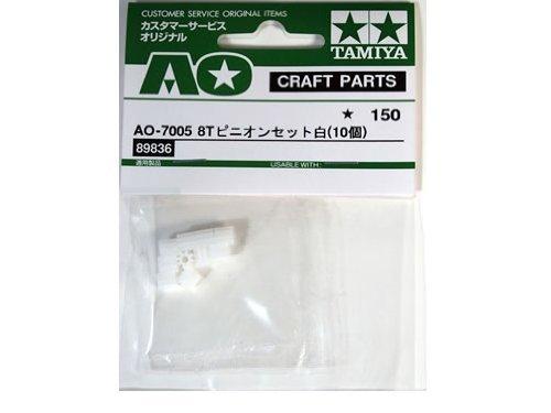 8t pinion gear - 7