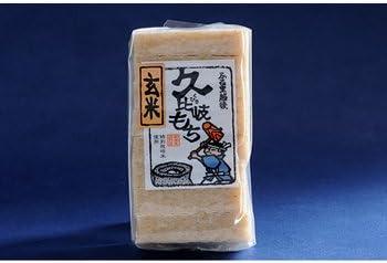 久比岐(くびき)の里 お餅 玄米餅 8枚×3個