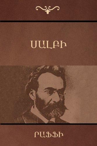 Read Online Salpi (Armenian Edition) PDF