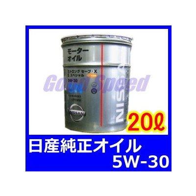 NISSAN 日産純正 エンジンオイル 20リットル SN ストロングセーブ X E-スペシャル 5W-30 化学合成油 KLAN6-05302 B01CRQ97Q2