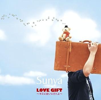 Amazon love giftdvd sunya love gift negle Choice Image