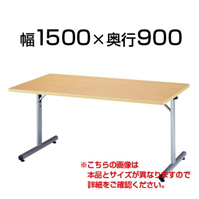 ニシキ工業 折りたたみテーブル 幅1500×奥行900mm 角型 MTJ-1590K ニューグレー B0739PYRCP ニューグレー ニューグレー