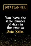 2019 Planner: You Have The Same Number Of Days In The Year As Seto Kaiba: Seto Kaiba 2019 Planner