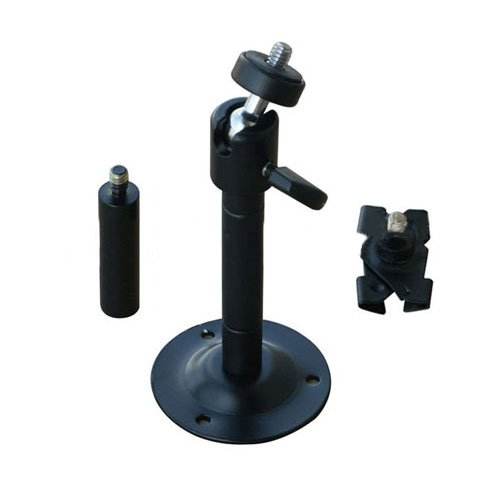 Tree Mounting Cctv Monitoring System : Videosecu pack inch metal wall ceiling mounts