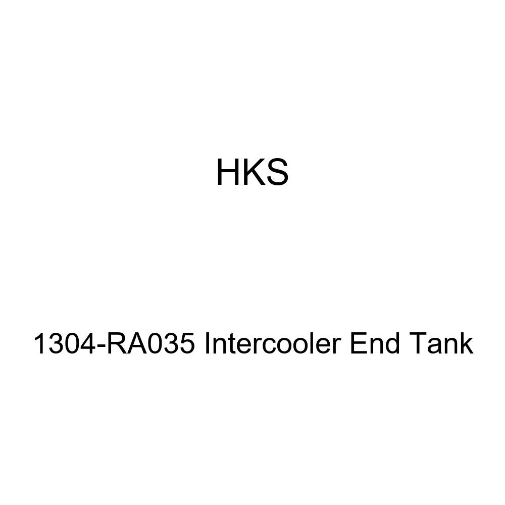 HKS 1304-RA035 Intercooler End Tank