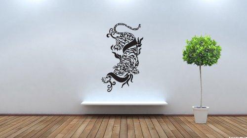 Wall Decor Vinyl Decal Sticker Tiger Chinese tz314
