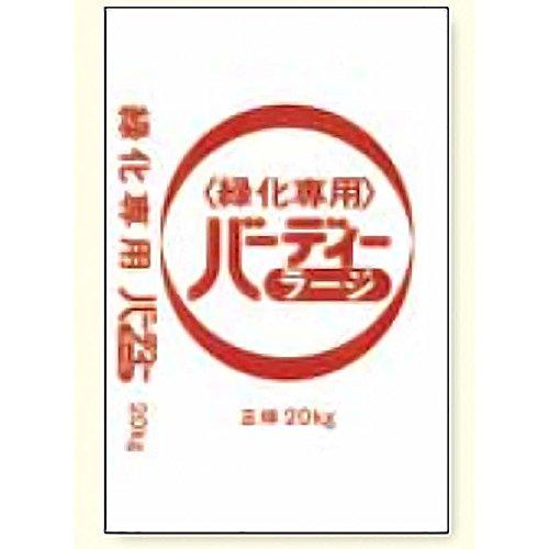 バーディーラージ 20kg 大粒 10-8-10-10 ジェイカムアグリ タ種代不 B01HHVF1O4