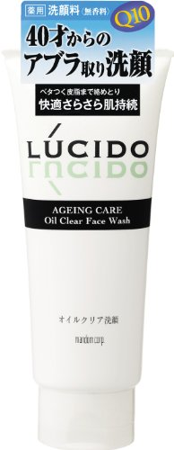 Japan LUCIDO (Lucido) medicated oil clear cleansing foam (Quasi-drug) 130g from LUCIDO-L