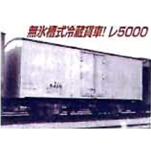 マイクロエース Nゲージ レ5000 2両セット A3061 鉄道模型 貨車の商品画像