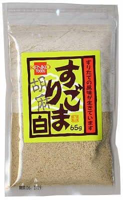 健康フーズ すりごま(白) 65g