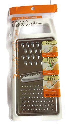 Fruit and Vegetable Slicer/Grater - Includes 4 Different Blade (Meat Slicer For Kitchenaid Mixer compare prices)