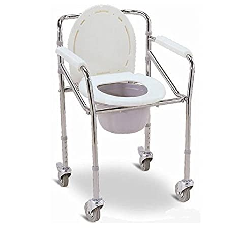 Buy Karma Commode Chair Rainbow 5 Online at Low Prices in India ...